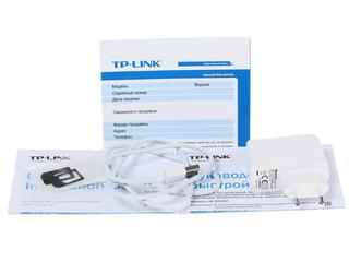Портативный маршрутизатор TP-LINK M5360
