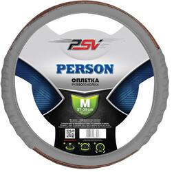 Оплетка на руль PSV PERSON серый