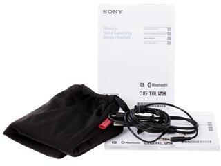Наушники Sony MDR-ZX770BNL