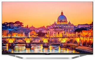 "42"" (106 см)  LED-телевизор LG 42LB730V серебристый"