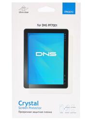 "Пленка защитная для планшета DNS AirTab PF7001 7.0"""
