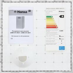 Посудомоечная машина Hansa ZWM 476 WEH белый