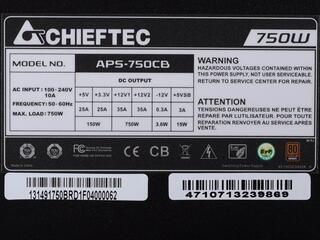 Блок питания Chieftec A-135 Series 750W [APS-750CB]