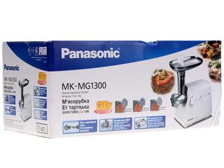 Мясорубка Panasonic MK MG1300 белый