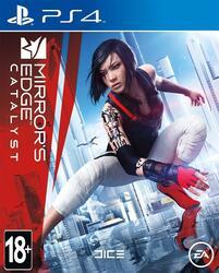 Игра для PS4 Mirror's Edge Catalyst