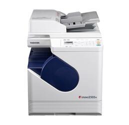 МФУ лазерное Toshiba e-STUDIO2505H