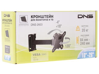 Кронштейн для телевизора DNS-2603
