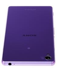"5.2"" Смартфон Sony XPERIA Z3 D6603 16 ГБ фиолетовый"