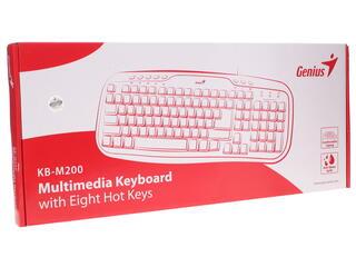 Клавиатура Genius KB-M200