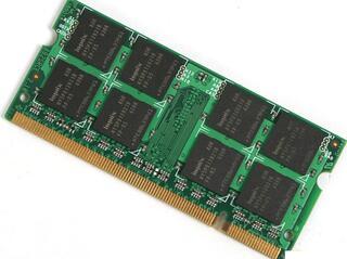 Кэш память  2GB RAM upgrade
