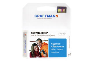 Аккумулятор CRAFTMANN BST3108BC