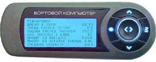 Маршрутный компьютер ORION БК-55