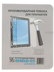 Пленка защитная для планшета Apple iPad Air