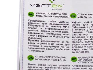 Гарнитура проводная Vertex 20101 черный