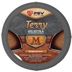 Оплетка на руль PSV TERRY серый