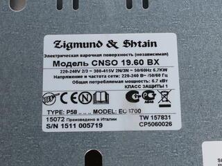 Электрическая варочная поверхность Zigmund & Shtain CNS 019.60 BX