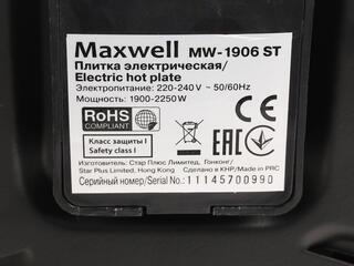 Плитка электрическая Maxwell MW-1906 серебристый