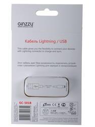Кабель Ginzzu USB A - Lightning 8-pin