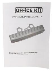 Ламинатор Office Kit L2310