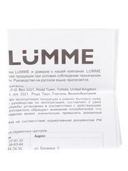 Машинка для удаления катышков Lumme LU-3501