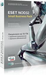Антивирус ESET NOD32 SMALL Business Pack