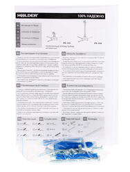 Крепление для проекторов Holder PR-103