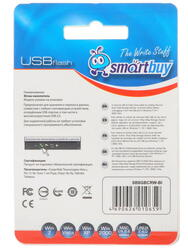 Память USB Flash Smartbuy Crown series 8 Гб