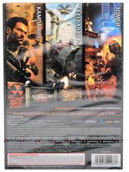 Игра для PC Call of Duty: Black Ops II. Расширенное издание