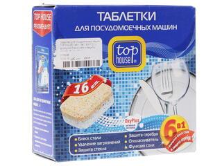 Таблетки для посудомоечных машин Top House 900112