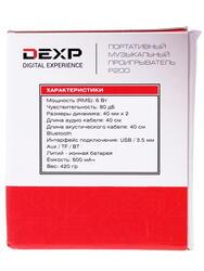 Портативная аудиосистема DEXP P200