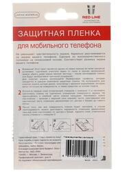 """4.3""""  Пленка защитная для смартфона Nokia X2"""