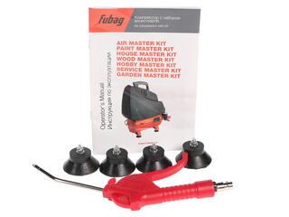 Пневматический набор Fubag Paint Master Kit