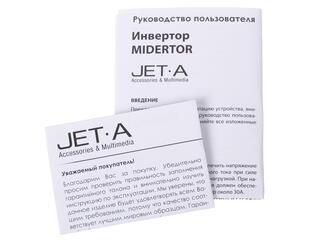 Инвертор Jet.A JA-PI2