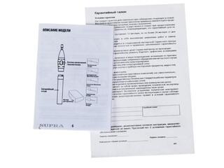 Набор для маникюра и педикюра Supra MPS-107