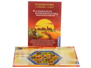 Игра настольная Колонизаторы (3-е рус. изд.)