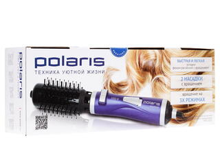 Фен-щетка Polaris PHS 1002 синий