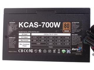 Блок питания Aerocool KCAS-700W [KCAS-700W]