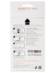 "4.5""  Пленка защитная для смартфона Huawei Ascend G6"