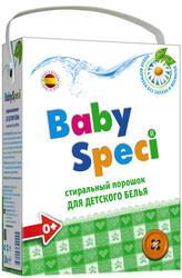 Порошок Baby Speci 390155