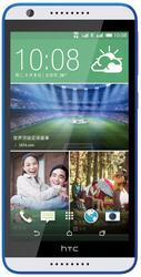 """5.5"""" Смартфон HTC Desire 820 16 ГБ белый"""