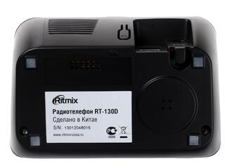 Радиотелефон Ritmix RT-130D