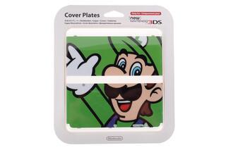 Декоративная крышка Luigi edition синий, белый, желтый, зеленый