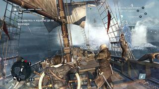 Игра для Xbox 360 Assassin's Creed: Изгой