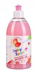 Чистящее средство Baby Speci 241559