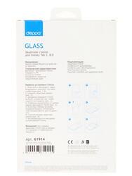 "Защитное стекло для планшета Samsung Galaxy Tab 3 8.0"""