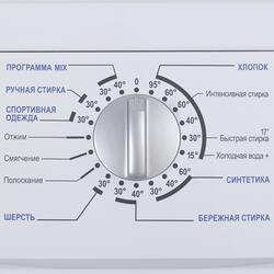 Стиральная машина Gorenje WS53Z105