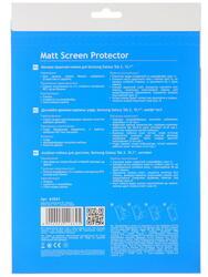 Пленка защитная для планшета Galaxy Tab 2 10.1