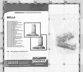 Вытяжка каминная KRONAsteel BELLA 500 inox PB серебристый