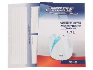 Электрочайник Vitesse VS-138 белый