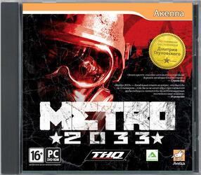 "Игра для PC ""Метро 2033"" (18+) [Jewel, русская версия] (Шутер)"